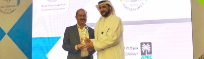 Token of Recognition from Sharjah Electricity & Water Authority (SEWA)